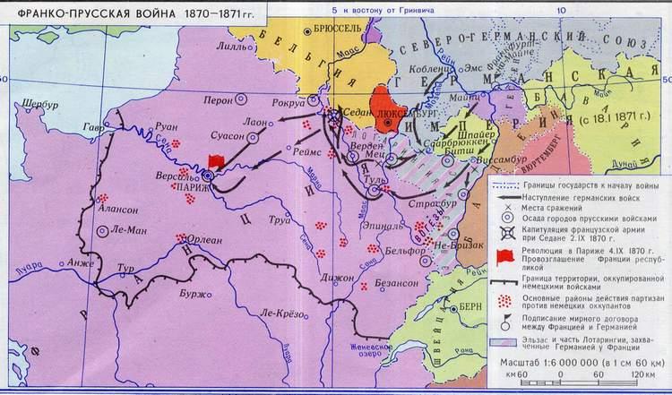 Презентация по истории на тему франко-прусская война