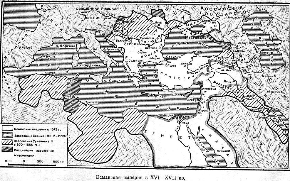 среду османская империя в 17-18 века кратко сталь